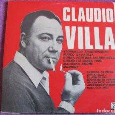 Discos de vinilo: LP - CLAUDIO VILLA - MISMO TITULO (ITALY, VIS RADIO SIN FECHA). Lote 115220555