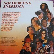 Discos de vinilo: LP - NOCHEBUENA ANDALUZA - VARIOS (SPAIN, DISCOS PERFIL 1987). Lote 115225207