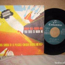 Discos de vinilo: MAH-NA-MAH-NA 45 RPM.BANDA SONORA FILM SWEDENHEAVEN AND HELL COLUMBIA 1969. Lote 115228027