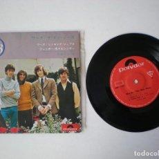 Discos de vinilo: THE BEE GEES - MASSACHUSETTS + 3 - SLKP-1137 - EDITADO EN JAPON. Lote 115228271