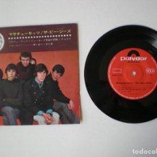 Discos de vinilo: THE BEE GEES - WORDS + 3 - SLKP-1143 - EDITADO EN JAPON. Lote 115228631