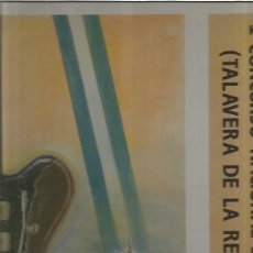 Discos de vinilo: CONCURSO NACIONAL ROCK TALAVERA. Lote 115230751