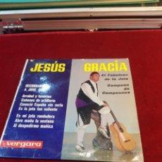 Discos de vinilo: JOTA ARAGONESA JESÚS GRACIA RECORDANDO A JOSÉ OTO VERGARA. Lote 115241936