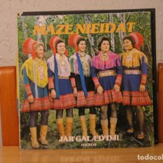Discos de vinilo: MÁZE NIEIDAT - MÁZE NIEIDAT II - JÅR'GALÆD'DJI DÆNOS/TANA JLP 505 - 1978 - EDICION NORUEGA. Lote 115244987