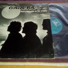 Discos de vinilo: GAUCHOS 4 HOMENAJE A LA VIDA EMI ODEON 1977. Lote 115248975