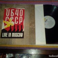 Discos de vinilo: UB40 - CCCP LIVE IN MOSCOW - LP 1987. Lote 115249815