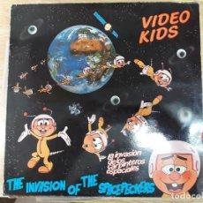 Discos de vinilo: LP VIDEO KIDS. Lote 115277195