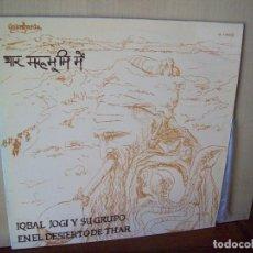 Discos de vinilo: IQBAL JOGI Y SU GRUPO - EN EL DESIERTO DE THAR - LP 1991 SIN FOLLETO. Lote 115280263