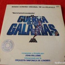 Discos de vinilo: (XM)DISCO-LA GUERRA DE LAS GALAXIAS-DOBLE LP 1ª EDICIÓN 1977-STAR WARS-JOHN WILLIAMS. Lote 115286371