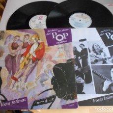 Discos de vinilo: ARCHIVO DE PLATA DEL POP ESPAÑOL-DOBLE LP-GRANDES GRUPOS-VOCES INTIMAS-LIBRETO. Lote 115291023