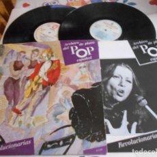 Discos de vinilo: ARCHIVO DE PLATA DEL POP ESPAÑOL-DOBLE LP-REVOLUCIONARIAS-LIBRETO. Lote 115291331