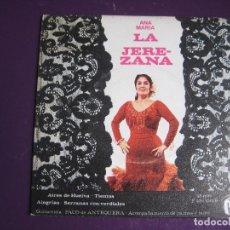 Discos de vinilo: ANA MARIA LA JEREZANA EP FIDIAS 1966 MONTAÑAS DE PENA/ REJAS DE BRONCE +2 FLAMENCO . Lote 115291343