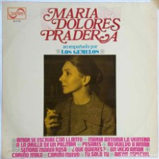 Discos de vinilo: MARIA DOLORES PRADERA. CON LOS GEMELOS. AMOR SE ESCRIBE CON LLANTO. LP ORIGINAL. Lote 115296239