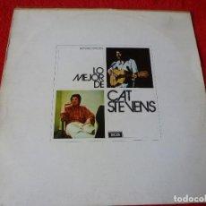 Discos de vinilo: (XM)DISCO-CAT STEVENS LO MEJOR DE CAT STEVENS. Lote 115307079