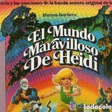 Discos de vinilo: EL MUNDO MARAVILLOSO DE HEIDI - BANDA SONORA ORIGINAL DE LA PELICULA - LP EDIGSA 1983. Lote 115308119