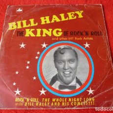 Discos de vinilo: (XM)-DISCO-BILL HALEY THE KING OF ROCK´N ROLL, DIM RECORSDS 1971. Lote 115308807