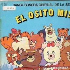Discos de vinilo: EL OSITO MISHA (TITO Y TITA) - B.S.O-SERIE TV - LP SPAIN 1980 + ENCARTE CON LETRAS . Lote 115309339