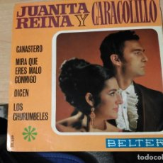 Discos de vinilo: SINGLE JUANITA REINA Y CARACOLILLO. Lote 115357543