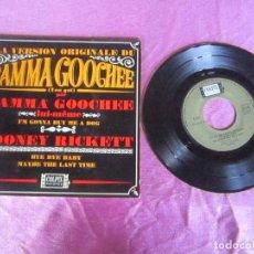 Discos de vinilo: GAMMA GOOCHEE NOONEY RICKETT MAYBE THE LAST TIME ... BYE BYE BABY .EP VINILO . Lote 115358031