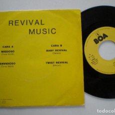 Discos de vinilo: RARISIMO SPAIN LATIN SOUL BEAT FARFISA CUMBIA PSYCH SOUND ¡ESCUCHALO!!! AUDIO Y VIDEO LABEL // PSYCH. Lote 115359135