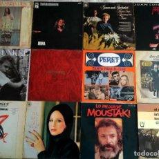 Discos de vinilo: LOTE LIQUIDACIÓN 12 LPS. Lote 115363719