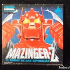 Discos de vinilo: MAZINGER-Z EL ROBOT DE LAS ESTRELLAS NEVADA ESTEREO NS-530010 ED ESPAÑOLA 1978. Lote 115368663