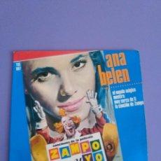 Discos de vinilo: RARO EP ANA BELEN.CANCIONES FILM ZAMPO Y YO.EL MUNDO MAGICO/MENTIRA/MUY CERCA DE TI.+1.1965.SPAIN.. Lote 115390919
