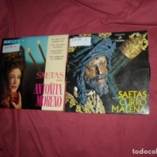Discos de vinilo: SAETAS 2 EPS CURRO MALENA Y ANTOÑITA MORENO VER FOTOS DISCO SEMANA SANTA. Lote 115396727