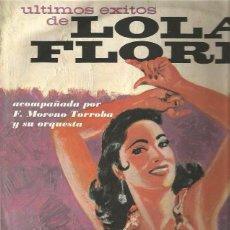 Discos de vinilo: LOLA FLORES CON LA ORQUESTA DE FEDERICO MORENO TORROBA LP SELLO SEECO EDITADO EN BRASIL. Lote 115402923