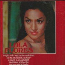 Discos de vinilo: LOLA FLORES LP SELLO ALHAMBRA EDITADO EN USA.. Lote 115403259