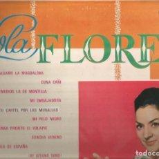 Discos de vinilo: LOLA FLORES LP SELLO ALHAMBRA-ORFEON EDITADO EN MEXICO. Lote 115403519