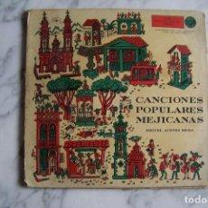 Discos de vinilo: SINGLE DOBLE, CANCIONES POPULARES MEJICANAS, MIGUEL ACEVES MEJÍA.. Lote 115411239