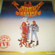 Discos de vinilo: LA CORONA MAGICA - . Lote 115423875