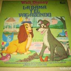 Discos de vinilo: LA DAMA Y EL VAGABUNDO - CUENTO . Lote 115424023