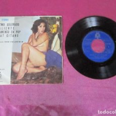 Discos de vinilo: CONJUNTO DON PELEGRÍN – RITMO COLORADO CALIENTE FLAMENCO EN POP BEAT GITANO - 1976 EP VINILO. Lote 115445543