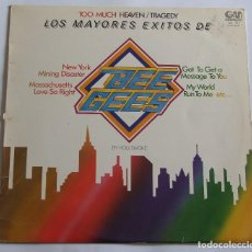 Discos de vinilo: HOLY SMOKE - LOS MAYORES EXITOS DE BEE GEES BY HOLY SMOKE - GRAMUSIC GM-791 -1979. Lote 115456447