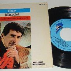 Discos de vinilo: EP- GUY MARDEL - EUROVISION - JAMAS JAMAS,SI LLOVIENDO ESTA,LA PRIMERA VEZ,SERA MUY GRANDE EL MUNDO. Lote 115459483