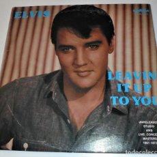 Discos de vinilo: ELVIS PRESLEY -- LP -- LEAVIN' IT UP TO YOU ** EX/EX ** AUDIFON AFNS-66173. Lote 115465935
