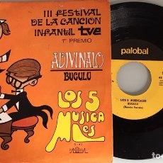 Discos de vinilo: LOS 5 MUSICALES. ADIVÍNALO+BUGULU. SINGLE PALOBAL 1969. Lote 115468140