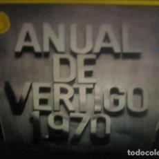 Discos de vinilo: VVAA - ANUAL DE VERTIGO 1970 ******** RARO LP DOBLE ROCK PROGRESIVO VERTIGO SWIRL ESPAÑA. Lote 115481195