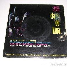 Discos de vinilo: CLARO DE LUNA DEBUSSY ORQUESTA EASTMAN ROCHESTER POPS DIR. FREDERICK FENNEL. Lote 115510447