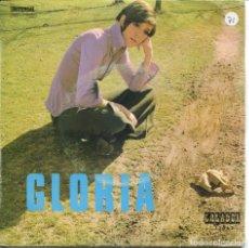 Discos de vinilo: GLORIA / SENTADA EN LA VERA DEL CAMINO / NO SOY UN POETA / POR ESO TE QUIERO + 1 (EP 1971). Lote 115510563