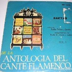 Discos de vinilo: DE LA ANTOLOGÍA DEL ARTE FLAMENCO VOL. I. Lote 115511207