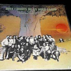 Discos de vinilo: DIES I HORES DE LA NOVA CANÇO COMPLETO CON EL LIBRO. BUEN ESTADO 2 LPS . Lote 115515967