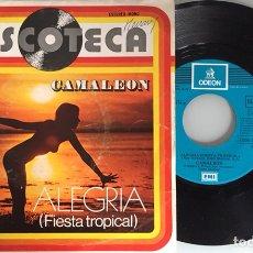 Discos de vinilo: CAMALEÓN. ALEGRIA(FIESTA TROPICAL)/BATUCADA. SINGLE ODEON 1976. Lote 115523799
