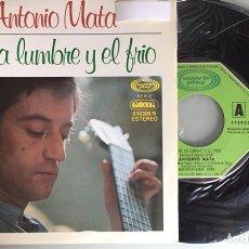 Discos de vinilo: ANTONIO MATA. ENTRE LA LUMBRE Y EL FRÍO. MOVIEPLAY 1977. Lote 115525114