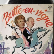 Discos de vinilo: ANNY FLORE-BUTTE EN VIGNE-EP RARO-VINILO NUEVO. Lote 115575478