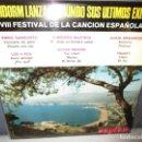 Discos de vinilo: BENIDORM LANZA AL MUNDO SUS ULTIMOS EXITOS VICTOR MANUEL - ALICIA GRANADOS - LOS 4 ROS -. Lote 115580503