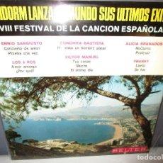 Discos de vinilo: BENIDORM LANZA AL MUNDO SUS ULTIMOS EXITOS VICTOR MANUEL - ALICIA GRANADOS - LOS 4 ROS - . Lote 115580503