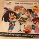 Discos de vinilo: ANTIGUO DISCO SINGLE FAMILIA TELERIN DISCO DE COLORES. Lote 115581015